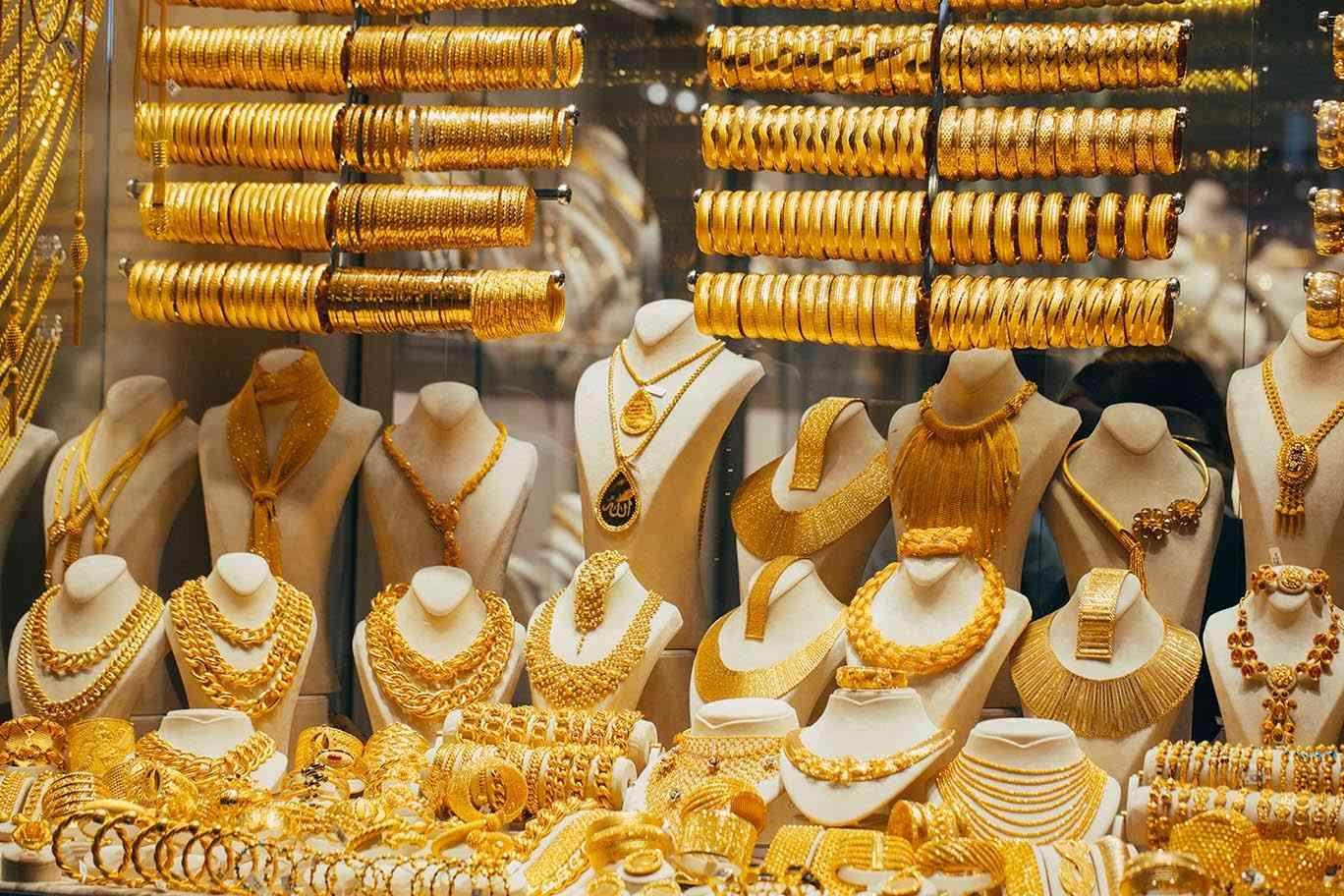 تفسير رؤية الذهب للمتزوجة